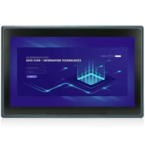 """PPC-FW24C-Q370-P/PC/25 Панельная рабочая станция с 23.8"""" 1920x1080, емкостный сенсорный экран, Intel Pentium Gold G5400T 3.1ГГц, отсеки 4xHDD, 2xPCIe x4, 2xPCIe x8, источник питания 250Вт"""